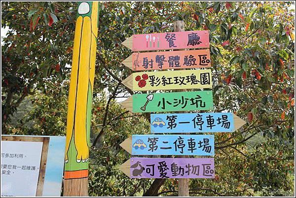 彩虹部落 (2)