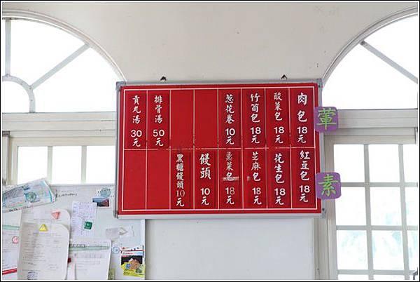 東河鄉泰源村 (3)