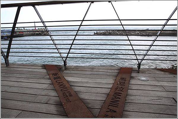 新蘭漁港 (5)