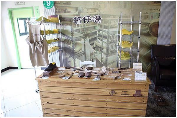 鞋寶觀光工廠 (39)