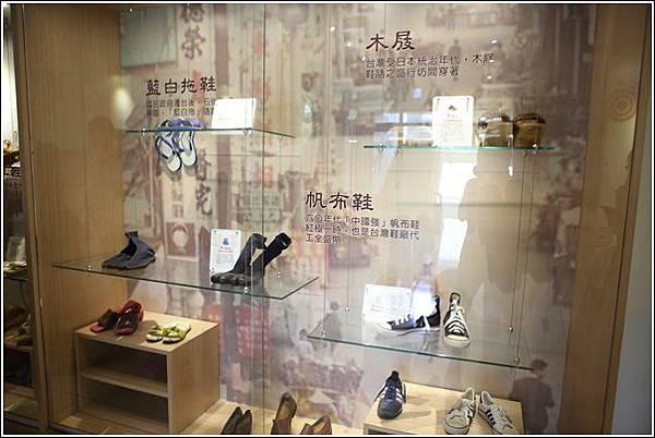 鞋寶觀光工廠 (51)