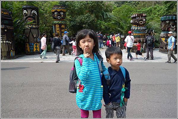 台北市動物園 (21)