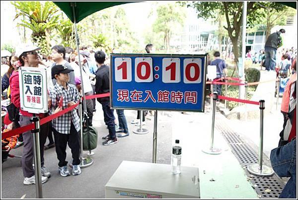 台北市動物園 (22)