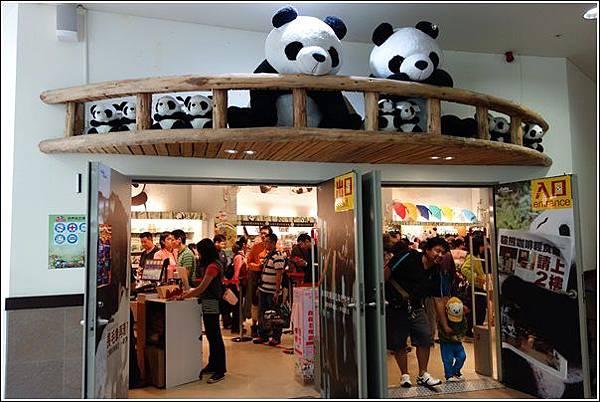 台北市動物園 (28)