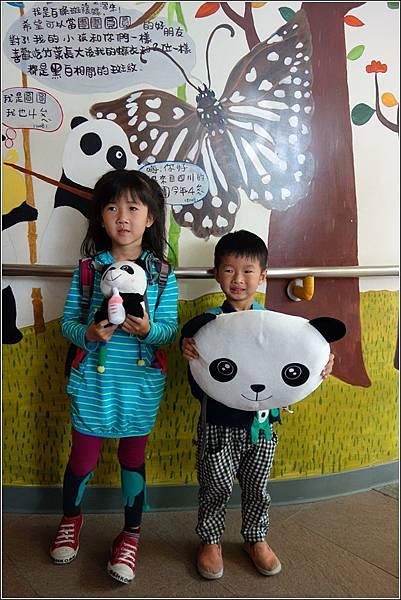 台北市動物園 (29)