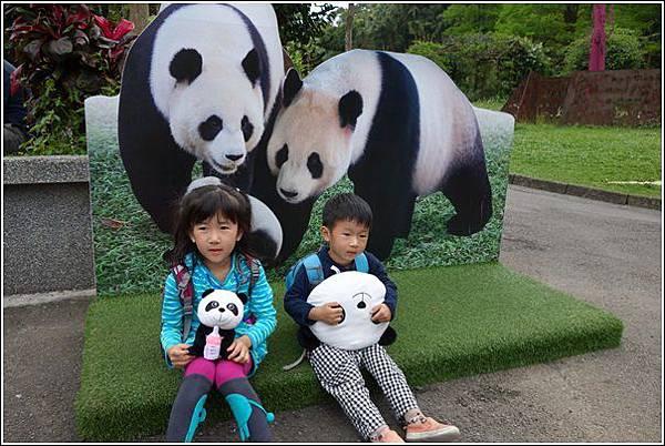 台北市動物園 (32)