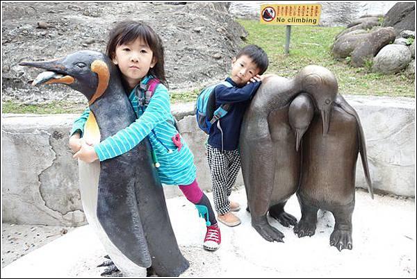 台北市動物園 (51)