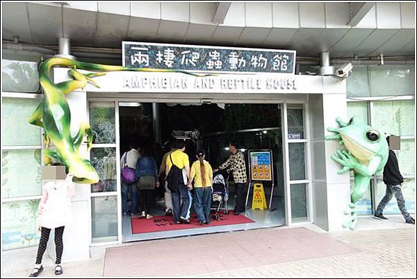 台北市動物園 (55)