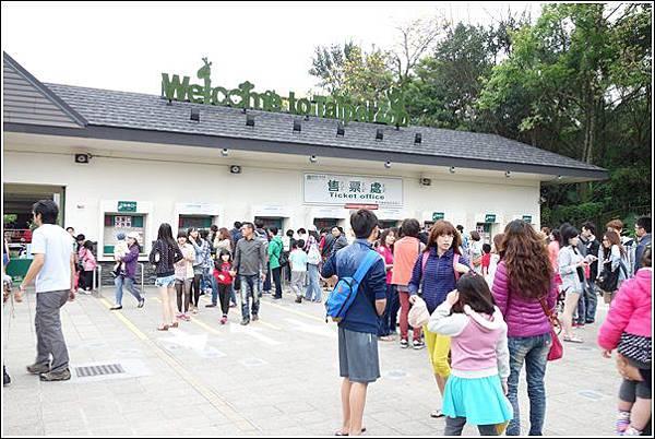 台北市動物園 (57)