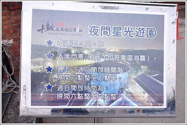 夢糖工廠 (1)