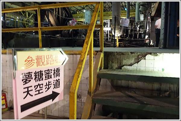 夢糖工廠 (8)