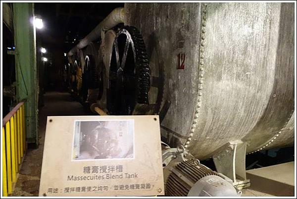 夢糖工廠 (9)