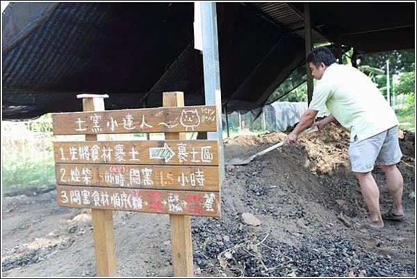 奇美農場挖地瓜 (11)