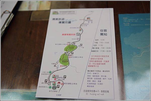 黃慶果園民宿 (24)