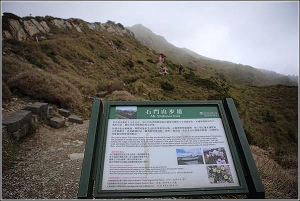 合歡山 (7)