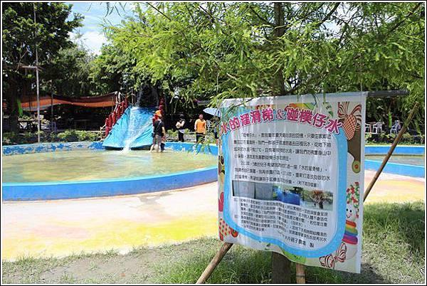 沐卉農場 (57)