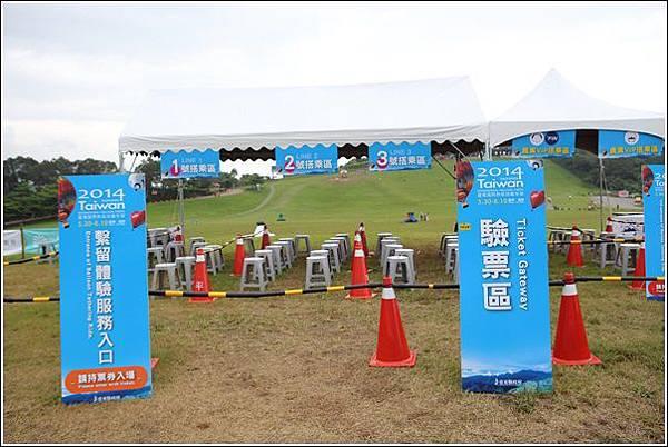 熱氣球嘉年華 (3)