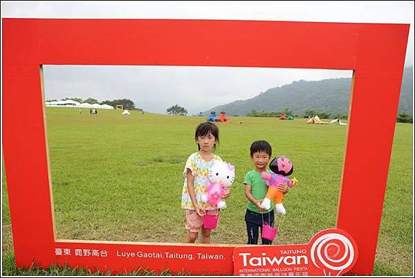 熱氣球嘉年華 (4)
