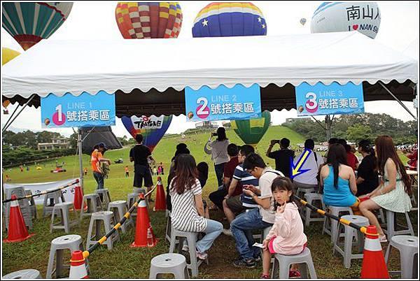 熱氣球嘉年華 (25)