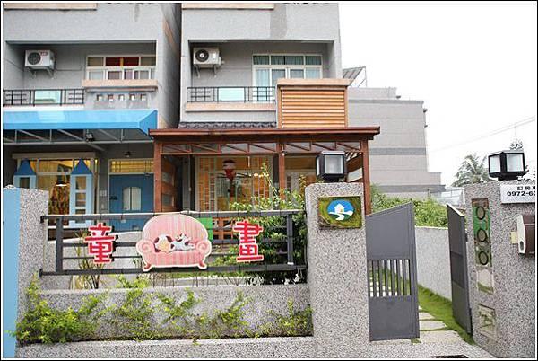 童畫民宿 (1)