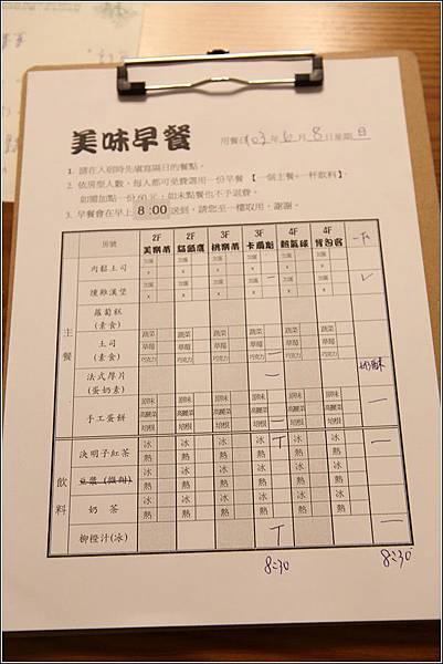 童畫民宿 (41)