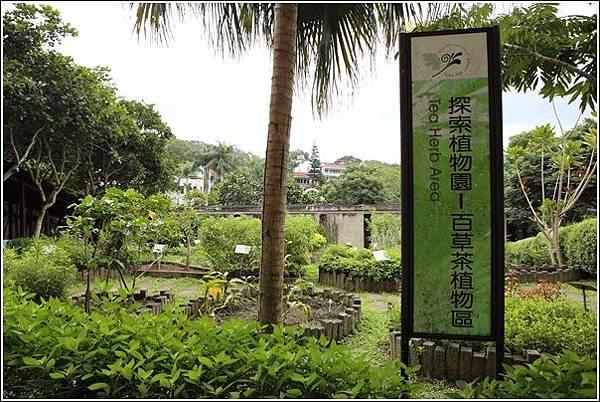原生應用植物園 (24)