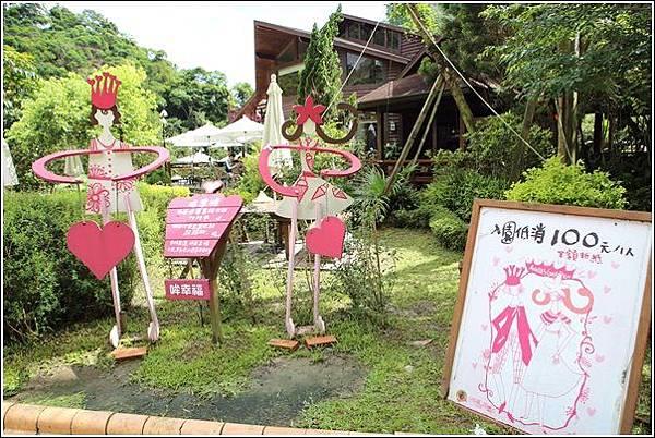 安妮公主花園 (2)