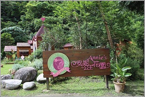 安妮公主花園 (3)