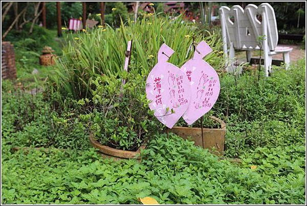 安妮公主花園 (38)