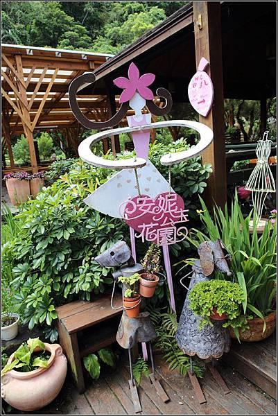 安妮公主花園 (58)