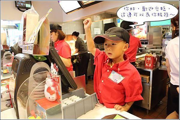 麥當勞小小服務員體驗 (24)