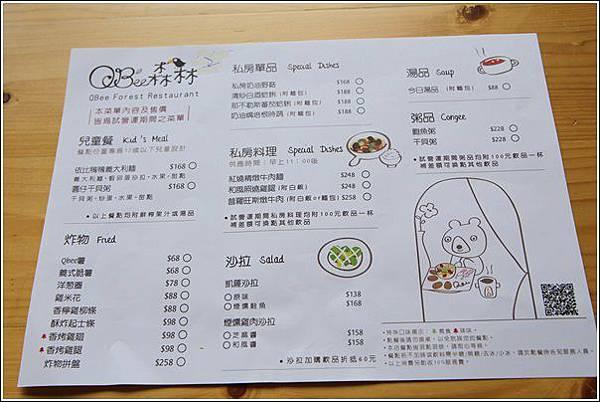 QBee森林親子餐廳 (41)