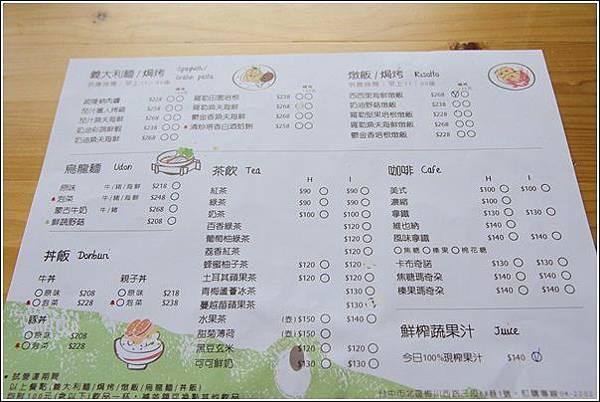 QBee森林親子餐廳 (42)