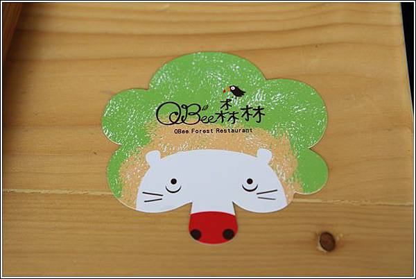 QBee森林親子餐廳 (66)