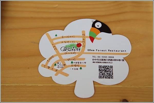 QBee森林親子餐廳 (67)