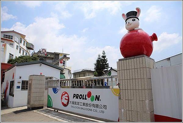 台灣氣球博物館 (1)