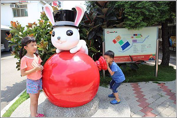 台灣氣球博物館 (4)