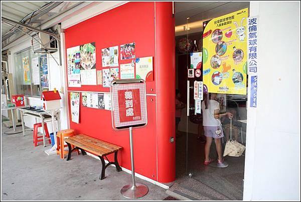 台灣氣球博物館 (6)
