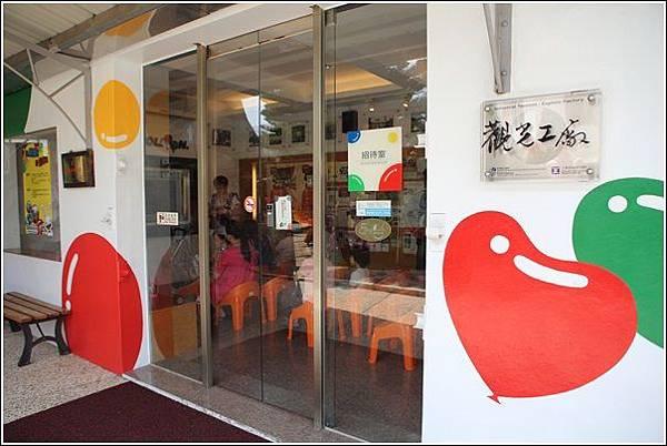 台灣氣球博物館 (8)