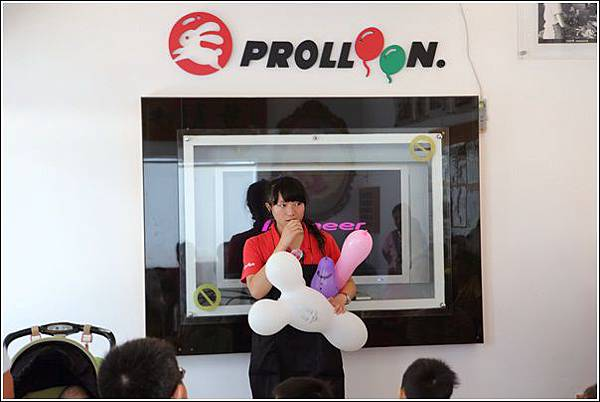 台灣氣球博物館 (15)