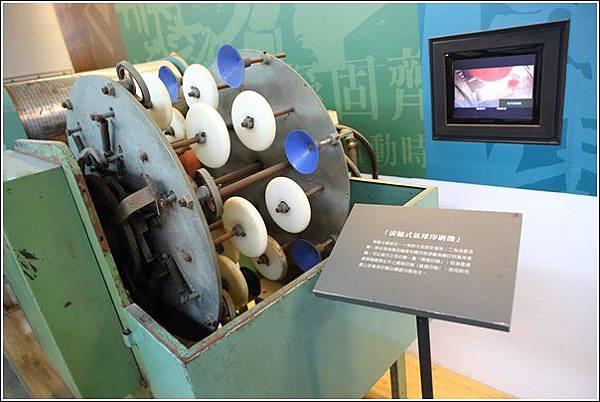 台灣氣球博物館 (25)
