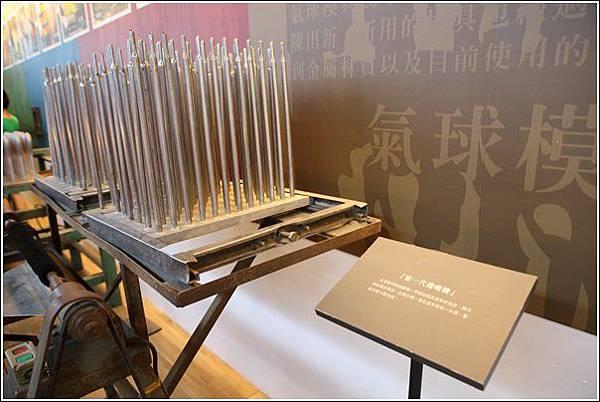 台灣氣球博物館 (26)