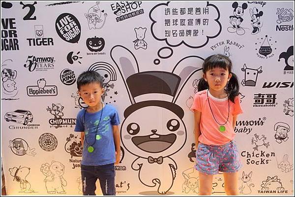 台灣氣球博物館 (29)