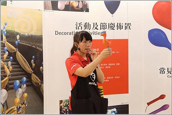 台灣氣球博物館 (31)