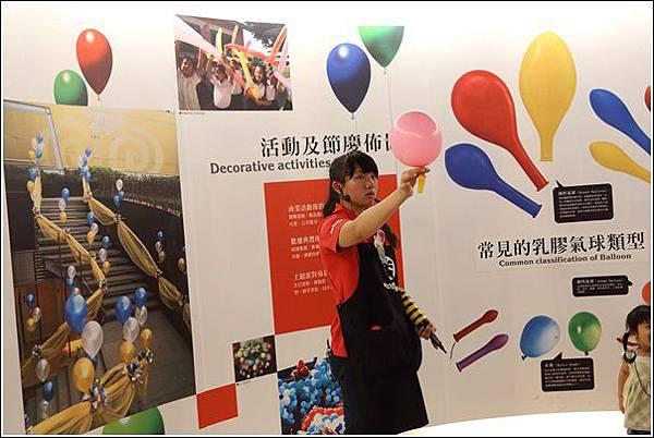 台灣氣球博物館 (32)