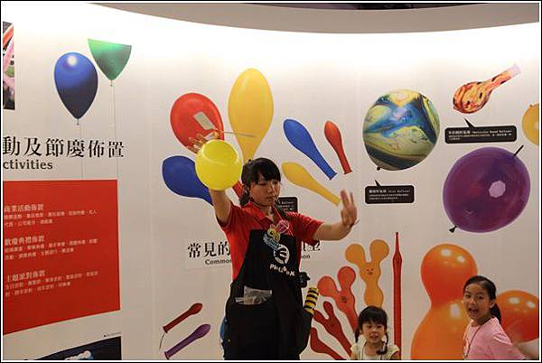 台灣氣球博物館 (34)