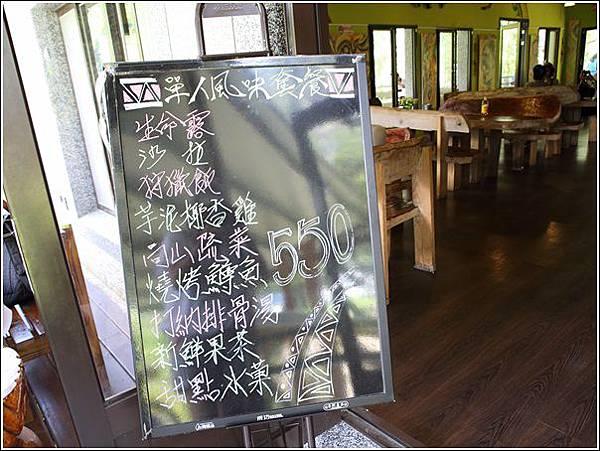 七分醉景觀餐廳 (7)
