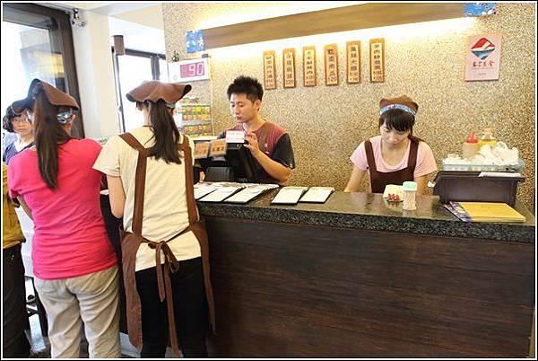 福樂麵店 (2)