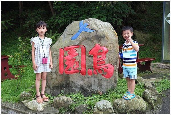 彩蝶飛舞親子趣 (29)