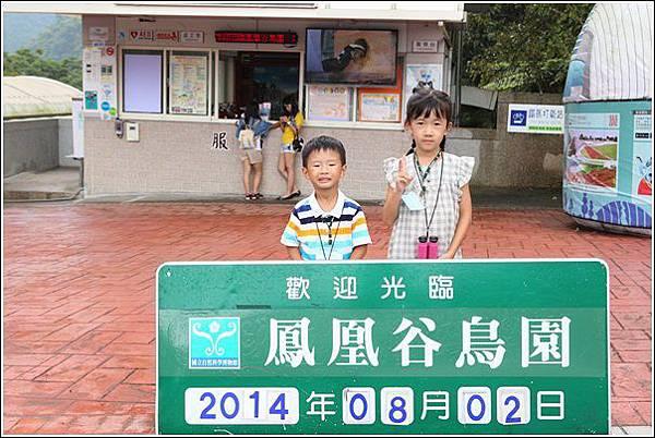 彩蝶飛舞親子趣 (30)